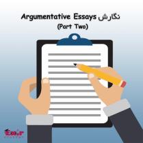 نگارش Argumentative Essays - قسمت دوم