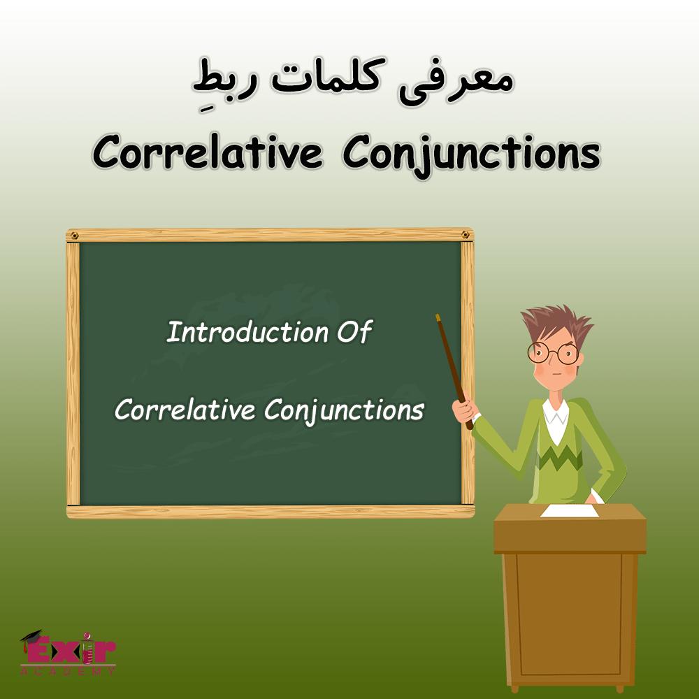 کلمات ربط Correlative Conjunctions