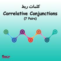 کلمات ربط دسته ی Correlative Conjunction