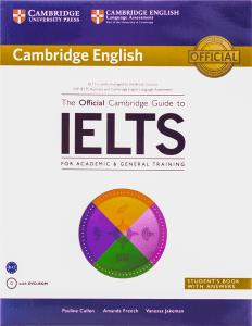 راهنمای رسمی کمبریج برای آیلتس