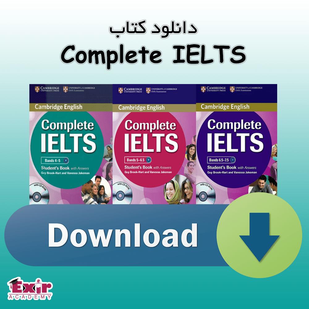 دانلود سری کتب Complete IELTS