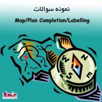 نمونه سوالات Map/Plan Compilation/Labelling