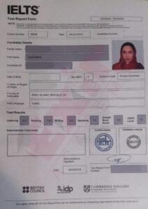 IELTS-TRF-Ms-Sharifi